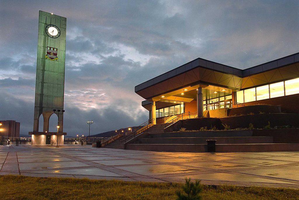 Cover Memorial University